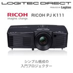 RICOH(リコー)シンプルで使いやすい エントリープロジェクター PJ K111 512757