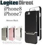 ショッピングロジテックダイレクト iPhone8/7用 本革iPhoneケース VENANO B DRACOdesign メテオブラック DVC-i72GLBK