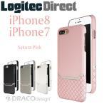 ショッピングロジテックダイレクト iPhone8/7用 本革iPhoneケース VENANO B DRACOdesign サクラピンク DVC-i72GLPK