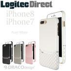 ショッピングロジテックダイレクト iPhone8/7用 本革iPhoneケース VENANO B DRACOdesign パールホワイト DVC-i72GLWH