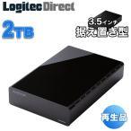 再生品 ELECOM e:RECOデスクトップ 3.5インチ外付けハードディスク(HDD) 2TB ELD-ERT020UBK-YY