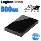 再生品 エレコム e:RECO 2.5インチポータブルHDD(ハードディスク) 500GB ブラック USB3.0 ELP-ERT005UBK-YY
