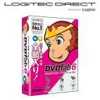 ジャングル DVDFab6 BD&DVD コピープレミアムfor Mac JP004475