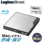 Mac用 USB3.0対応ポータブルブルーレイドライブ(ライティングソフト付)LBD-PMJ6U3MSV