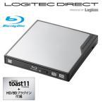 WEB販売用簡易パッケージ Mac用 USB3.0対応ポータブルブルーレイドライブ(ライティングソフト付) LBD-PMJ6U3MSVW