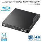 USB3.0ポータブル12.7mmブルーレイドライブ編集再生書込ソフト付き LBD-PMK6U3VBK