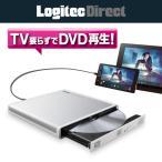当店全品エントリでP14倍 Androidスマホ・タブレット用DVD再生ドライブ LDR-PMH8U2PWH