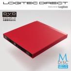 USB3.0外付けDVDドライブ ポータブル 9.5mm 書込ソフト付き レッド LDR-PUB8U3LRD