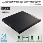 在庫限り Windowsタブレット用USB3.0ポータブル9.5mmDVDドライブ LDR-PUB8U3TBK