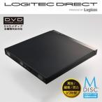 外付けDVDドライブ USB3.0 ポータブル