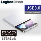 USB3.0 外付けDVDドライブ ポータブル 書込ソフト付き ホワイト LDR-PUD8U3LWH