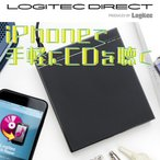 Wi-Fi CDプレーヤー for iPhone/iPad WEB限定販売 LDRW-CDPLWBK