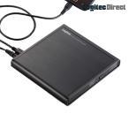 ケーブルを挿せばスマホにCDを録音できるAndroid用CD録音ドライブ(ブラック) LDRW-PMH8U2RBK