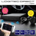 ロジテック スマホ・タブレットでDVDが直接観られるWi-Fi DVDドライブ(シガーチャージャー同梱モデル)