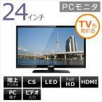ショッピング液晶テレビ LEDDTV2427J COBY PCモニター 地上デジタル CATV(C13〜C63) パススルー対応 LED液晶テレビ 24インチ24型