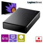 東芝レグザ タイムシフトマシン 外付けハードディスク 4TB HDD REGZA TV録画専用 24時間連続録画対全録 6チャンネル同時 LHD-EN040U3TVW pp4 4p5 4p5