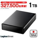 外付けHDD 外付けハードディスク 1TB テレビ録画 USB3.1(Gen1) / USB3.0 日本製 PS4/PS4 Pro対応 LHD-ENA010U3WS 予約受付中:4/2出荷予定