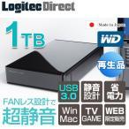 再生品 外付けHDD テレビ ダビング日本製 外付け ハードディスク 1TB USB3.0 静音・省エネが特徴のWD Blue搭載 PS4対応 ロジテック HDD LHD-EN1000U3WS-YY