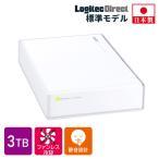 外付けHDD 外付けハードディスク 3TB テレビ録画 USB3.1(Gen1) / USB3.0 日本製 ホワイト PS4/PS4 Pro対応 LHD-ENA030U3WSH