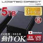 ショッピング大 大容量モデル 壊れにくい 24時間稼働OK 5TB 国内生産WD Red搭載 USB3.0 外付けハードディスク LHD-EN50U3WR