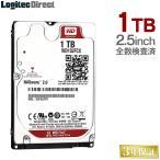 ロジテック WD Red採用 2.5インチ内蔵ハードディスク 内蔵HDD 1TB 全数検査済 保証・移行ソフト付 LHD-NA10SAKWR 受注生産品(納期目安2〜3週間)