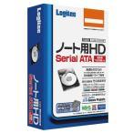 500GB 2.5インチ Serial ATA 内蔵型ハードディスク(HDD) LHD-NA500SAK