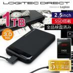 ショッピングロジテックダイレクト 業界唯一の日本製 耐衝撃USB3.0ポータブルSSD 1TB ブラック 5年保証 SanDisk製SSD搭載 PS4対応 LHD-PBLSS10U3BK