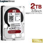 ショッピングロジテックダイレクト 受注生産品(納期目安2週間) WD 製 Red Pro モデル 内蔵ハードディスク(HDD) 2TB 3.5インチ ロジテックの保証・ダウンロード可能なソフト付 LHD-WD2001FFSX