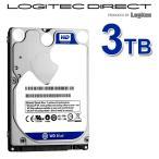 ショッピングロジテックダイレクト WD 製 Blue モデル 内蔵ハードディスク(HDD) 3TB 2.5インチ ロジテックの保証・無償ダウンロード可能なソフト付 LHD-WD30NPRZ