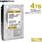 ショッピングロジテックダイレクト 内蔵HDD 4TB WD Gold WD4002FYYZ 3.5インチ 内蔵ハードディスク ロジテックの保証・ダウンロードソフト付 LHD-WD4002FYYZ 受注生産品(納期目安2〜3週間)
