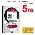 ショッピングロジテックダイレクト WD 製 Red モデル 内蔵ハードディスク(HDD) 5TB 3.5インチ ロジテックの保証・無償ダウンロード可能なソフト付 LHD-WD50EFRX