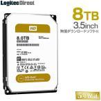 ショッピングロジテックダイレクト 内蔵HDD 8TB WD Gold WD8002FRYZ 3.5インチ 内蔵ハードディスク ロジテックの保証・ダウンロードソフト付 LHD-WD8002FRYZ 受注生産品(納期目安2〜3週間)
