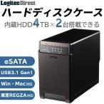 【予約受付中:7/上旬出荷予定】2BAY(NonRAID)外付型3.5インチハードディスクケース hddケース LHR-2BNU3