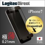 iPhone7用液晶保護強化ガラスフィルム ドラゴントレイルX 日本製素材旭硝子製ガラス使用(全面保護 極薄タイプ0.21mm) LSF-DX2i7BK