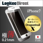 iPhone7用液晶保護強化ガラスフィルム ドラゴントレイルX 日本製素材旭硝子製ガラス使用(全面保護 極薄タイプ0.21mm) LSF-DX2i7WH