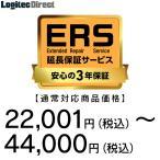 安心の3年保証「ERS延長保証」 対応商品価格 22,001円〜44,000円  SB-HD-SS3-03