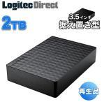 外付けHDD テレビ 2TB NewExpansion 外付けハードディスク ブラック シーゲート 再生品 SGD-NX020UBK-YY