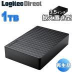 外付けHDD テレビ 1TB Expansion 外付けハードディスク ブラック シーゲート 再生品 SGD-NZ010UBK-YY