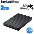 外付けHDD テレビ 2TB Expansion ポータブルハードディスク ブラック シーゲート 再生品 SGP-NY020UBK-YY