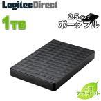 未使用・箱つぶれ品 シーゲート USB3.1 Gen 1(USB3.0) 1TB ブラック SGP-NZ010UBK-LL 2.5インチポータブルハードディスク(HDD)