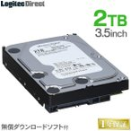 内蔵HDD 2TB WD AV-GP WD20EURX 3.5インチ 内蔵ハードディスク ロジテックの保証・ダウンロードソフト付 LHD-WD20EURX