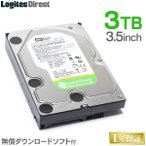 内蔵HDD 3TB WD AV-GP WD30EURX 3.5インチ 内蔵ハードディスク ロジテックの保証・ダウンロードソフト付 LHD-WD30EURX