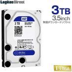 Western Digital 3.5インチ内蔵HDD WD Blue 3TB バルクハードディスク WD30EZRZ-LOG