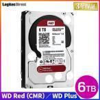 ショッピングロジテックダイレクト 内蔵HDD 6TB WD Red WD60EFRX 3.5インチ 内蔵ハードディスク ロジテックの保証・ダウンロードソフト付 LHD-WD60EFRX