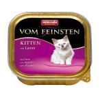 【正規輸入品】アニモンダ フォムファインステン キツン 鶏肉・豚肉・牛肉・子羊肉 猫用 100g