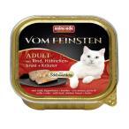 【正規輸入品】アニモンダ フォムファインステン ディッシュ 牛・鶏胸肉・ハーブ 猫用 100g