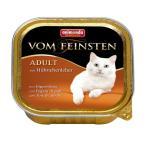 【正規輸入品】アニモンダ フォムファインステン アダルト 牛肉・鶏レバー・豚肉 猫用 100g