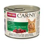 【正規輸入品】アニモンダ カーニー ミート アダルト 牛肉・鹿肉・クランベリー 猫用 200g