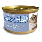 【正規輸入品】FORZA10 メンテナンスウェット マグロ&アンチョビ 猫用 85g