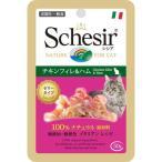 【正規輸入品】シシア パウチ・ゼリータイプ チキンフィレ&ハム 猫用 50g